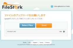 dropbox4_16-thum.jpg