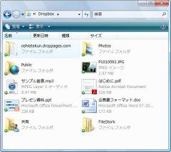 dropbox5_02-thum.jpg
