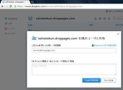 dropbox5_03-thum.jpg