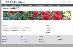 dropbox5_10-thum.jpg