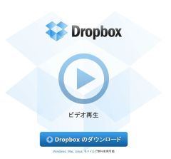 dropbox_01-thum.jpg