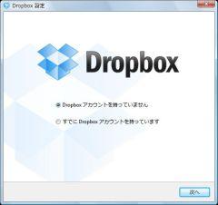 dropbox_02-thum.jpg