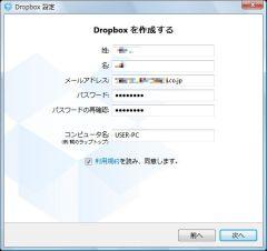 dropbox_03-thum.jpg
