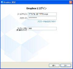 dropbox_05-thum.jpg