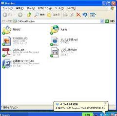 dropbox_06-thum.jpg