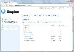 dropbox_07-thum.jpg
