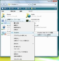 dropbox_08-thum.jpg