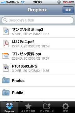 dropbox_09-thum.jpg