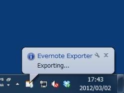 eexporter_05-thum.jpg
