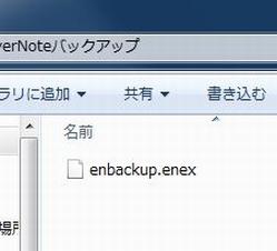 eexporter_06-thum.jpg