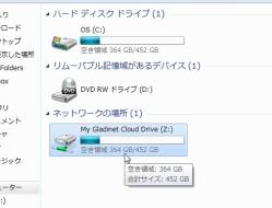 glad_02-thum.jpg