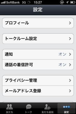 line_01-thum.jpg