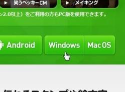 line_02-thum.jpg