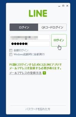 line_03-thum.jpg
