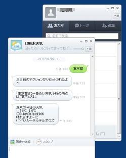line_05-thum.jpg