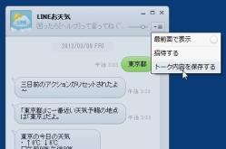 line_06-thum.jpg