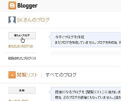 blogger_02.jpg