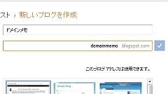 blogger_03.jpg