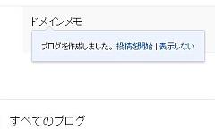 blogger_04.jpg