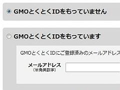 ip_03.jpg
