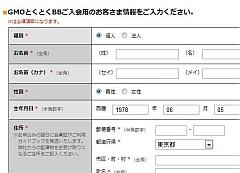 ip_04.jpg