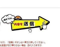 ip_05.jpg