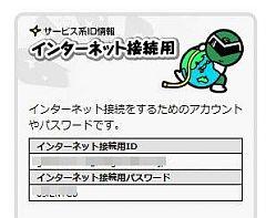 ip_06.jpg