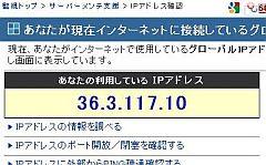 ip_08.jpg