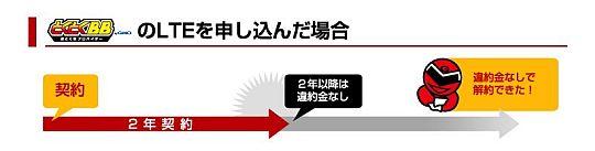 toku_01.jpg