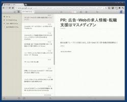 rfc_01-thum.jpg