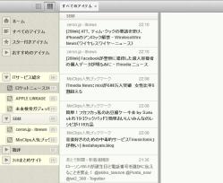 rfc_02-thum.jpg