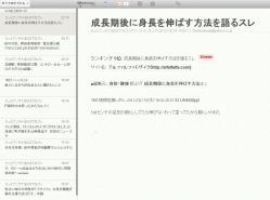 rfc_03-thum.jpg