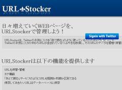 urlstock_01-thum.jpg
