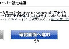 dlvr_13-thum.jpg