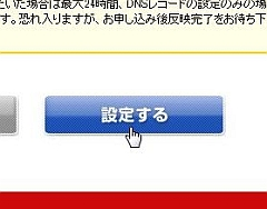dlvr_14-thum.jpg