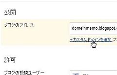domein3_02.jpg