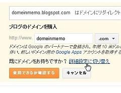 domein3_03.jpg