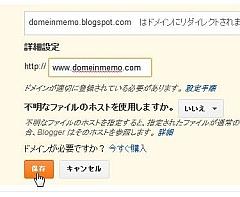 domein3_04.jpg