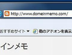 domein3_07.jpg