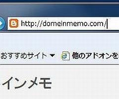 domein3_08.jpg