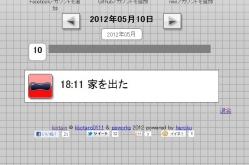 kintai_03-thum.jpg
