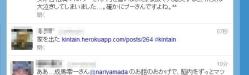 kintai_04-thum.jpg