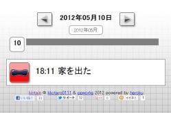 kintai_05-thum.jpg