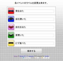 kintai_09-thum.jpg