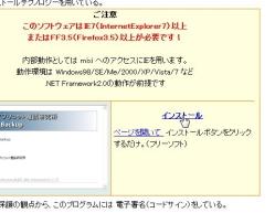 mixi_01-thum.jpg