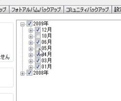 mixi_04-thum.jpg