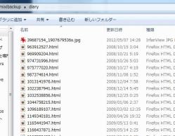 mixi_06-thum.jpg