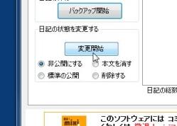 mixi_07-thum.jpg