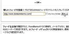 rss_01-thum.jpg
