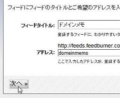 rss_03-thum.jpg